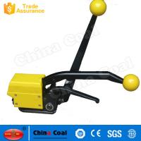 Buy cheap Shandong China Coal Group A333 Manual Steel Strapping Machine from wholesalers