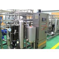 Buy cheap Dairy/Uht/Yoghurt/Pasteurized Milk Factory For Turn Key Project from wholesalers