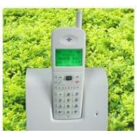 Buy cheap GSM fixed wireless telephone from wholesalers