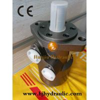 Buy cheap BMR hydraulic orbit motor for Self-propelled harvester from wholesalers