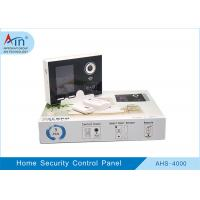 Buy cheap Wireless Gsm Smart Home Security Devices , House Security Alarm Control Panel from wholesalers