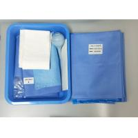 Buy cheap Essential Basic Procedure Packs Medical Devices Plastic Instrument Tray Found from wholesalers