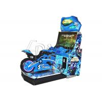 Buy cheap Dynamic Platform Motor Racing Game Machine Gp Leader Games Coin Operated Machine from wholesalers