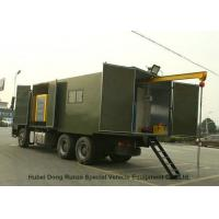 Buy cheap Enclosed HOWO Mobile Workshop Truck Multifunctional  6x4 for Vehicle Maintenance from wholesalers
