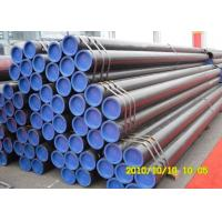 Buy cheap API 5L X52 Seamless Line Pipe , Seamless Carbon Steel Pipe PSL1 Oil / Gas Delivery from wholesalers