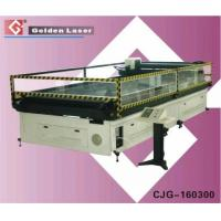 Buy cheap CO2 Laser Cutting Machine (CJG-160300) from wholesalers