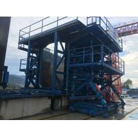 Buy cheap Bridge Project Box Girder Formwork Precast Concrete Forms Molds Short Recycle Time product