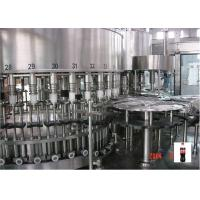 Buy cheap Fresh Milk Pasteurization Equipment , Pasteurizer Production Line from wholesalers