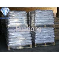 Buy cheap Wholesale Blast Cleaning Glass Beads from wholesalers