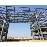 Buy cheap Long Length Pre Engineered Multi Storey Steel Structure Building Earthquake Proof from Wholesalers