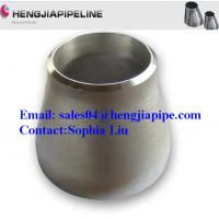 Buy cheap SS concentric reducer from wholesalers