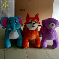 Buy cheap Hansel  toy fair attractions coin operated walking animal electronic riding animals center from wholesalers