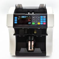 Buy cheap Bank note professional two pocket bill banknote sorter money counter and cash currency sorter from wholesalers