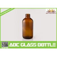 Buy cheap High Quality Customized Frosted Amber Glass Bottle product