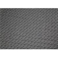 Buy cheap Durable Perforated Leather Fabric , 260 Gsm Faux Leather Fabric For Clothing from wholesalers