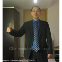 Buy cheap Cantonese translator mandarin interpreter chinese interpreter in Guangzhou foshan of China from wholesalers