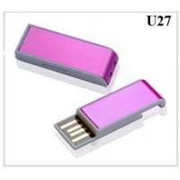 Buy cheap MiNi Metal USB Flash Drive from wholesalers