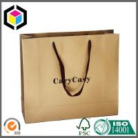 Buy cheap Gold Metallic Color Printed Paper Bag; Black Color Logo Shopping Bag with Eyelet from wholesalers