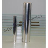 Buy cheap Environmentally - Friendly Matte Silver Aluminum Foil Paper For Wrapping from wholesalers
