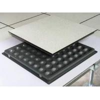antistatic access floor