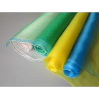 Buy cheap 100% HDPE Anti Insect Mesh Netting For Greenhouse With 1m-6m Width from wholesalers