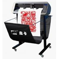 Buy cheap best sell car sticker machine cto 630 for diy vinyl sticker cutter from wholesalers