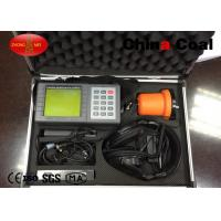 Buy cheap Detector Instrument  Adjustable Ultrasonic Detector ZMJT5000 Spectrum Analysis Detector from wholesalers