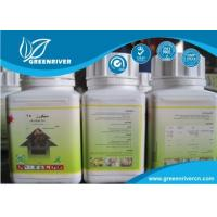 Buy cheap 83657-24-3 Difenoconazole Fungicide for Orchids , Lawn , Seedlings , Grapes product