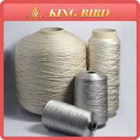 Buy cheap Dope Dyed FDY DTY Polyester Filament Yarn Texturized for Shaggy Carpet from wholesalers