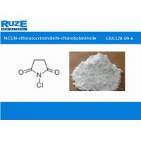 Buy cheap NCS N-Chlorosuccinimide Weight Loss Drugs , Weight Losing Material CAS 128-09-6 from wholesalers