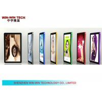 Buy cheap Multicolor 32 WIFI / 3G Digital Signage , Mini USB LCD Display from wholesalers