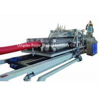 Buy cheap High Speed Efficient Single Wall Corrugated Pipe Machine With Easy Handling product