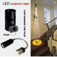 Buy cheap LED Logo Projection Light,Custom Logo Available! from wholesalers