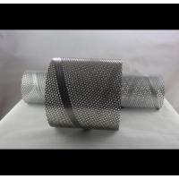 Buy cheap Automotive Perforated Cylinder Length 100mm-6000mm Acoustical Dampening Products from wholesalers