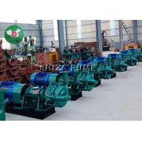 Buy cheap Horizontal One / Two Phase VoluteFilter Press Feed Pump Anti Wear High Efficiency from wholesalers