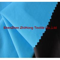 Buy cheap Colored breathable wear-resistant quick dry nylon Taslon fabric product