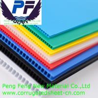 Buy cheap 3mm/4mm/5mm/6mm/10mm polypropylene lowes coroplast sheets for screen and digital printing from wholesalers