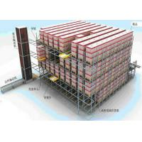 Buy cheap Shuttle Racking System AGV Automated Guided Vehicle Integration High Accuracy from wholesalers