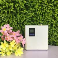 Buy cheap Electrical Wall Mounted 150ml Hvac Scent System With Lock , White Powder Metal from wholesalers