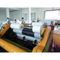 Buy cheap RCHM1600/1800/2000CS Wide Center Surface Slitter Rewinder Paper Converting Machine from wholesalers