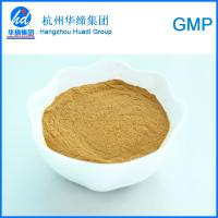 Buy cheap Skin Supplement Bovine Collagen Powder Natural Cosmetic Ingredients Skin Whitening from wholesalers