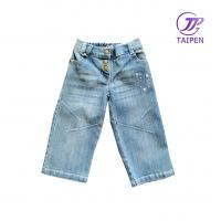 Buy cheap Cute Lovely Soft / Durable Cotton Toddlers Skinny Jeans clothing pants, ,Infant Garment from wholesalers