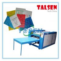 Buy cheap PP woven bag printing machine from wholesalers