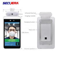 Buy cheap Audio Alert Walk Through Temperature Scanner Face Recognition With Led Lacation Lamp from wholesalers