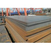 Buy cheap SPCD Drawing Cold Rolled Steel Sheet For Automobile Floor Grey from wholesalers