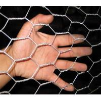 Buy cheap High Strength Hexagonal Stainless Steel Chicken Wire Mesh Chicken Wire Roll from wholesalers