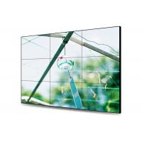 Buy cheap High Definition LCD Wall Display , Ultra Thin Bezel Video Wall Wide Viewing Angle from wholesalers