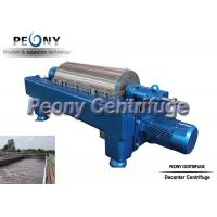 Buy cheap Sludge Dewatering Decanter Centrifuge Wastewater Treatment Plant Equipment from wholesalers