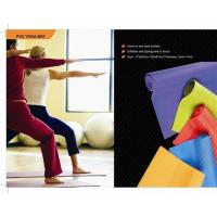 Buy cheap Skidproof PVC yoga mat from wholesalers
