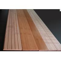 Buy cheap Carbonized or Natural home radiant Heating System Bamboo Flooring from wholesalers